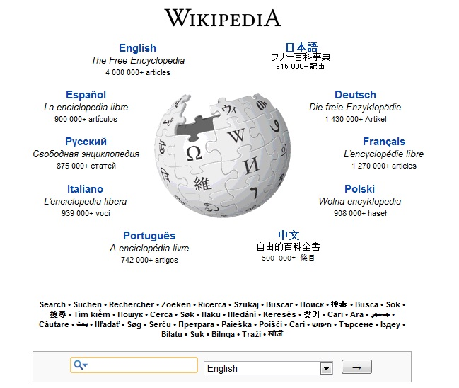 How to Download Multiple Wikipedia Article Pages as PDF - NoypiGeeks