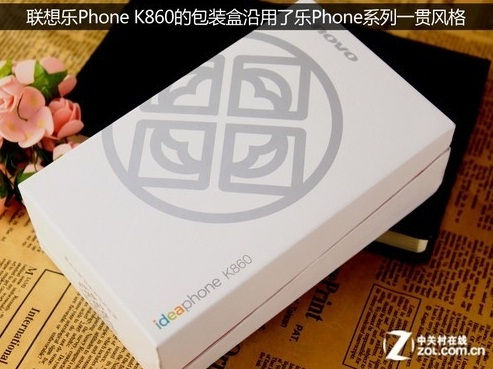 ideaphone-k860-release-date