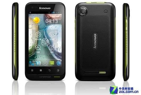 lenovo-a660-price-specs-release-date