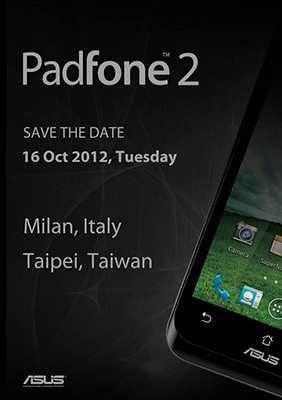 padfone-2-release-date