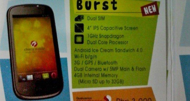 Cherry Mobile Burst Specs, Price – 4-inch IPS Display, 1GHz Dual-core CPU, ICS