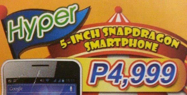 Cherry Mobile Hyper Leaked – 5-inch Android Phone with 1.2GHz Dual-core CPU for Php4,999