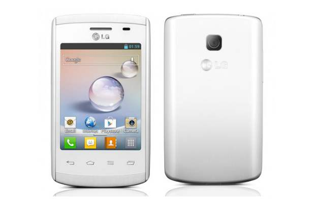 LG Optimus L1 II: 3-inch QVGA Display, 1GHz Snapdragon Processor, Android 4.1 Jelly Bean