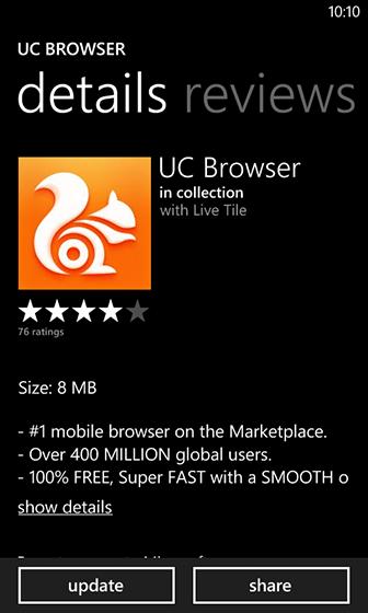 Windows Phone 8 UC Web Browser