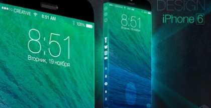 iPhone 6 wraparound display