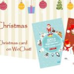 Complete your Christmas to-do list using WeChat's nifty features