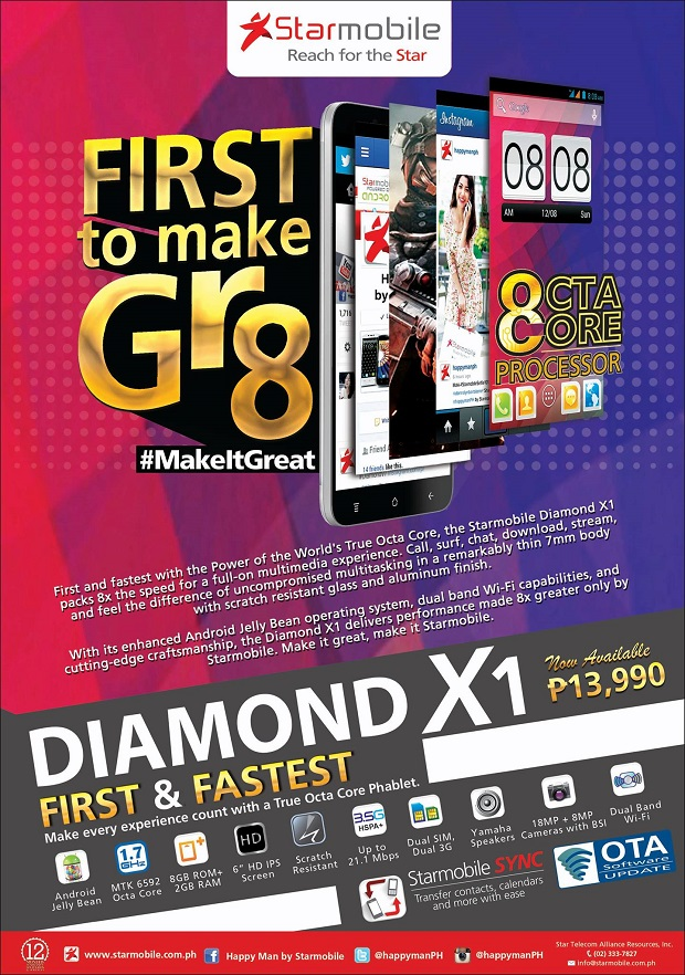 Starmobile Diamond X1 poster