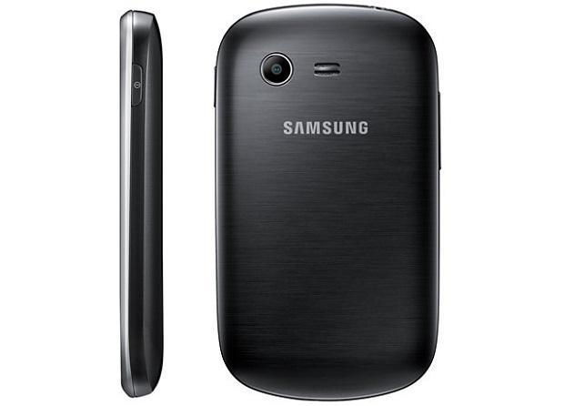 Samsung Galaxy Star Trios back and profile