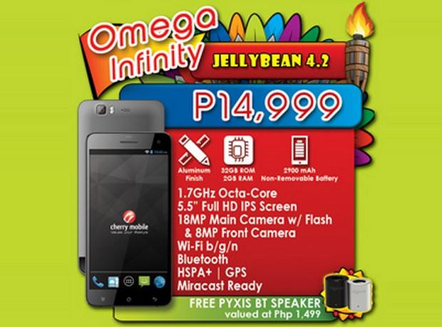 Cherry Mobile Omega Infinity