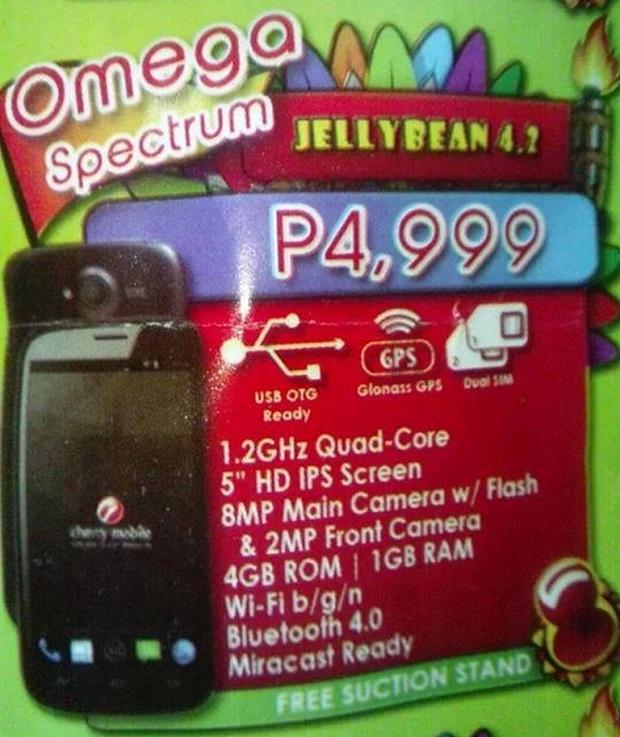 Cherry Mobile Omega Spectrum