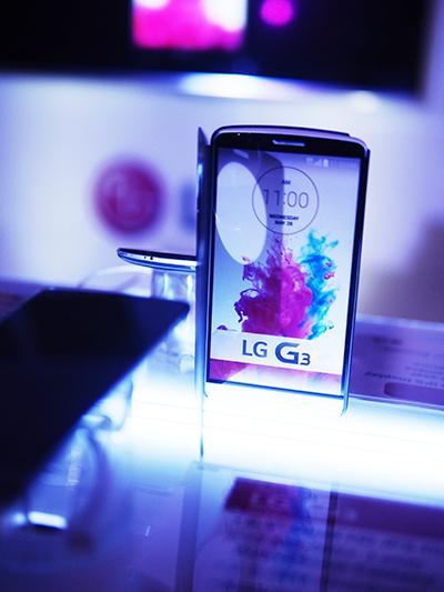 LG G3 Philippines Price