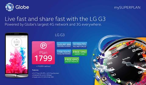 LG-G3-Globe