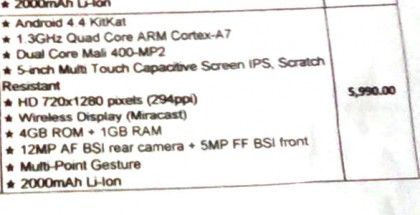 Starmobile Turbo Specs Leak