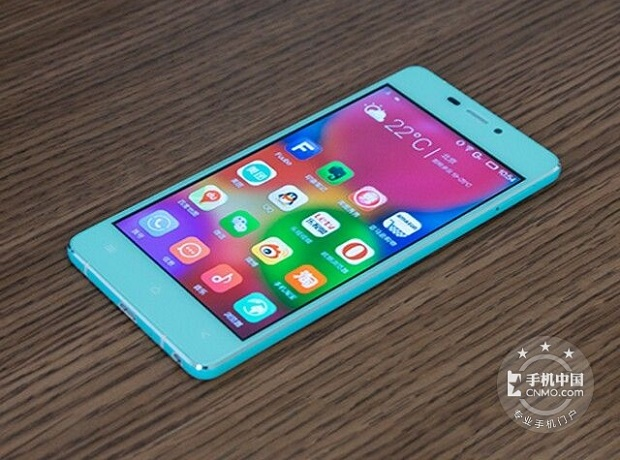Gionee Elife S5.1 (1)