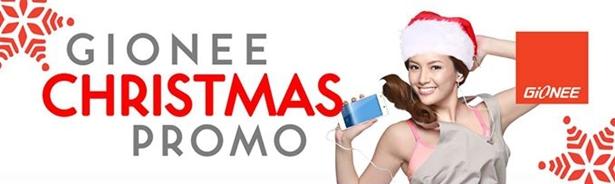 gionee-christmas-promo