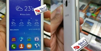 Samsung-Z1-leak-specs-photos