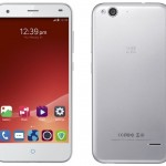 ZTE Blade S6: 5-inch display, Snapdragon 615, 13-megapixel camera, $249.99