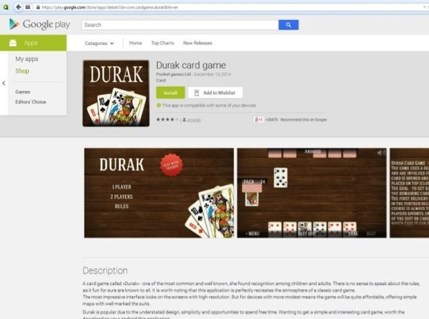Durak card game app