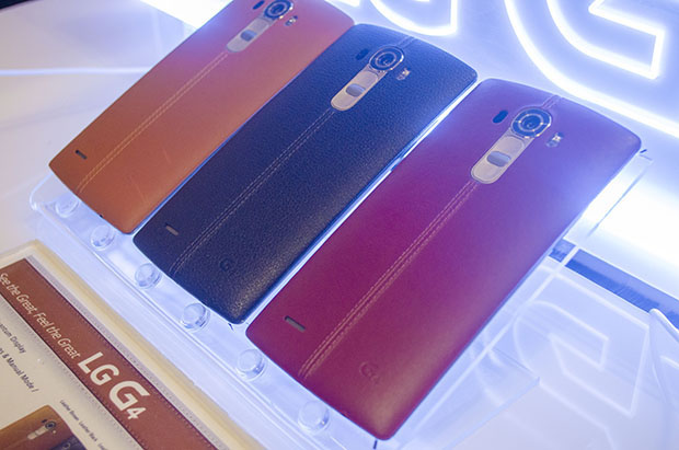 LG G4 now official in the Philippines