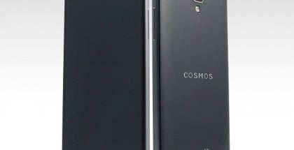 Cherry Mobile Cosmos Two (3)