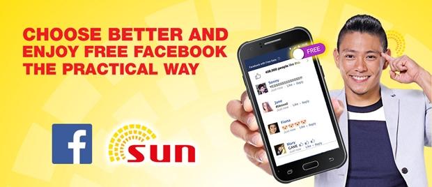 Sun-Free-Facebook