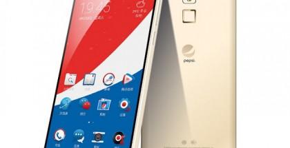 Pepsi P1s smartphone (1)