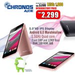 SKK Chronos Ace: Android 6.0 Marshmallow smartphone for only Php2,299