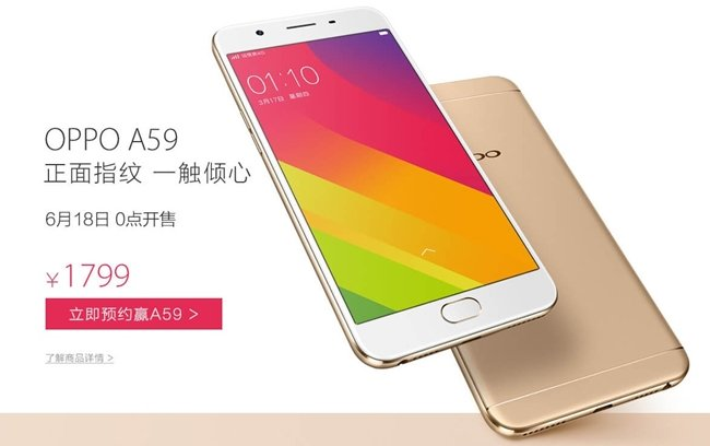 Specs-Oppo-A59