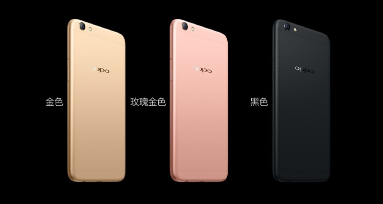 oppo-r9s-colors