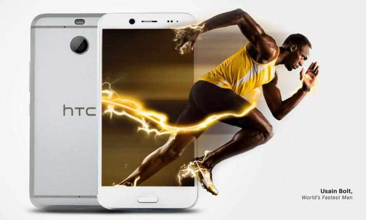 HTC Bolt Philippines