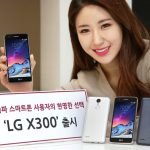 LG X300: Snapdragon 425 CPU, 5-inch HD Display, Android Nougat