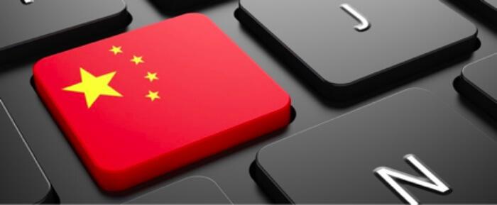 china-internet-censorship