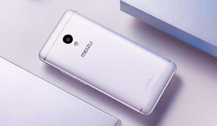 Meizu-M5S-Philippines
