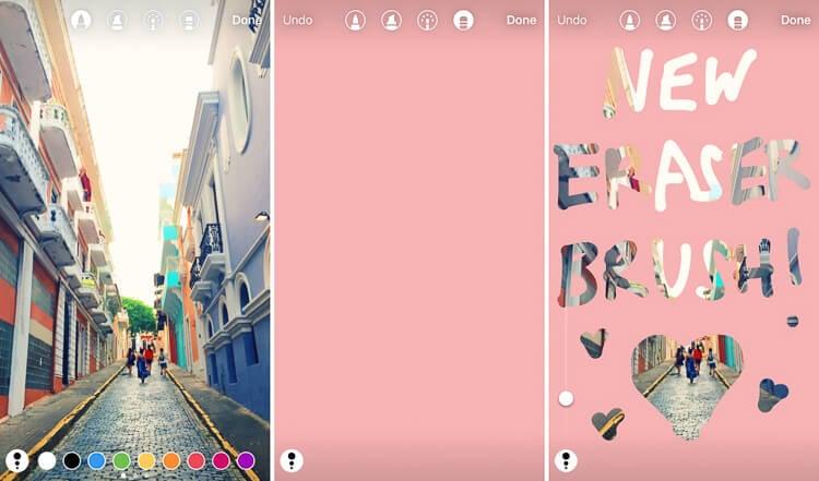Instagram eraser tool