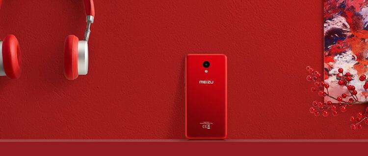 Meizu M5c announced: 5-inch HD display, quad-core rocessor, Android Nougat