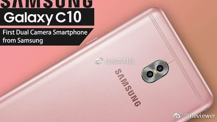 Samsung's first dual camera smartphone is the Galaxy C10 - NoypiGeeks