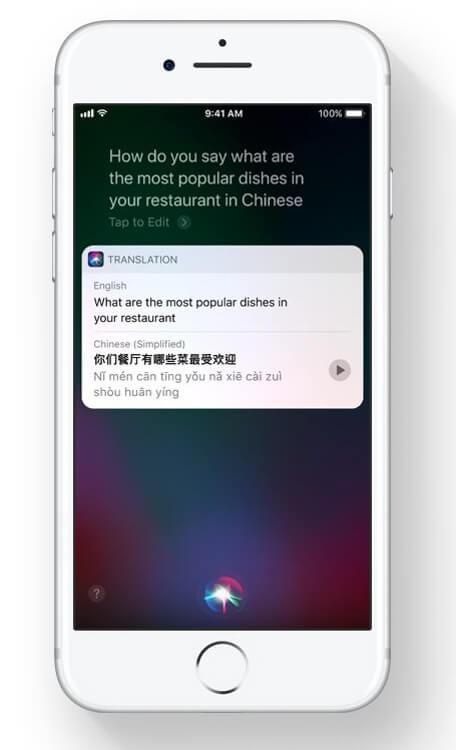 Apple iOS 11 Siri