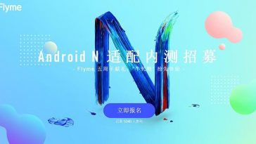 Meizu-android-nougat-update