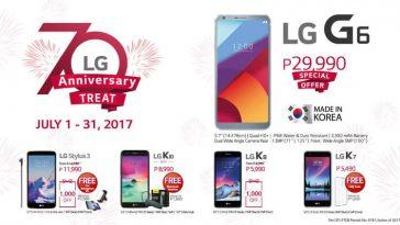 LG 70th anniversary promo