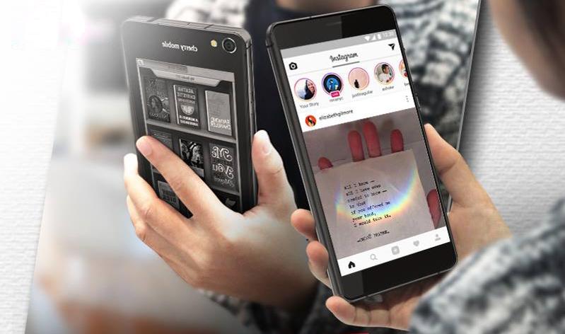 ebook reader for cherry mobile