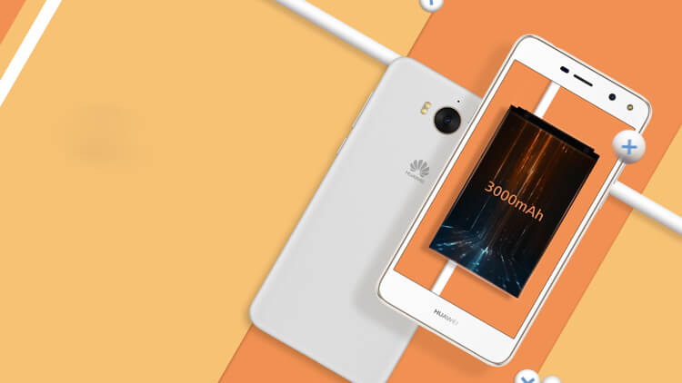 huawei-y5-2017-price-philippines