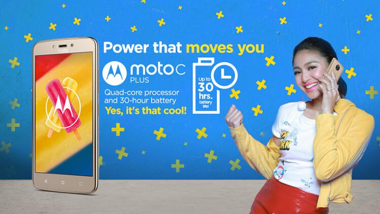 Motorola Moto C Plus Philippines