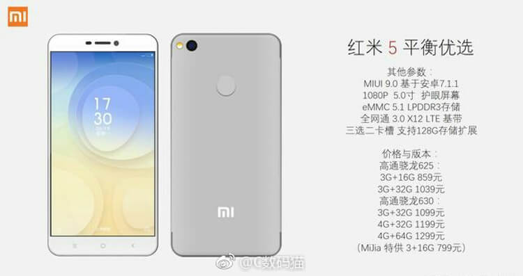 xiaomi-redmi-5-price