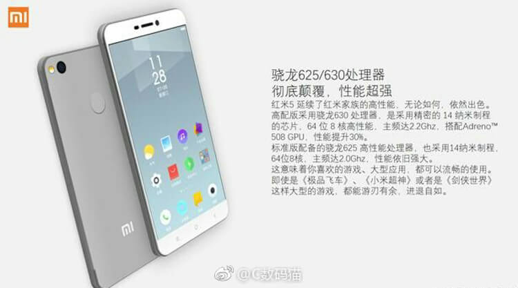 xiaomi-redmi-5-specs-features