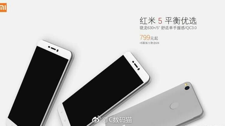 Xiaomi Redmi 5 leaked