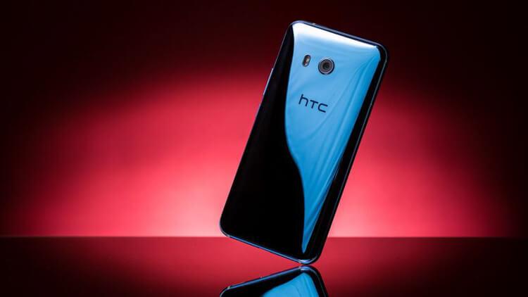 htc-u11-price-philippines