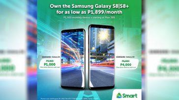 smart galaxy s8 promo