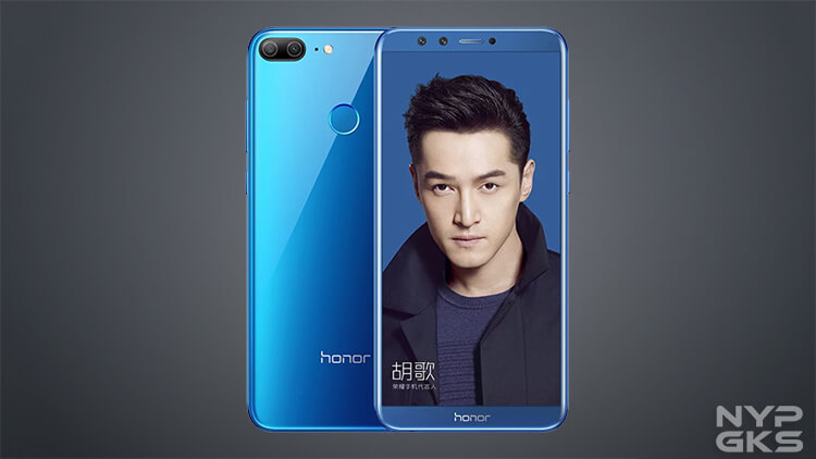 Huawei-Honor-9-Lite-Price-Release-Date