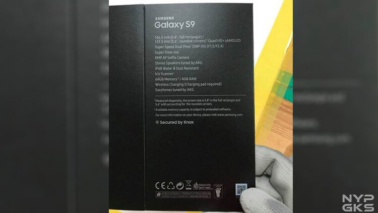 Samsung Galaxy S9 retail box leak unveils key specs
