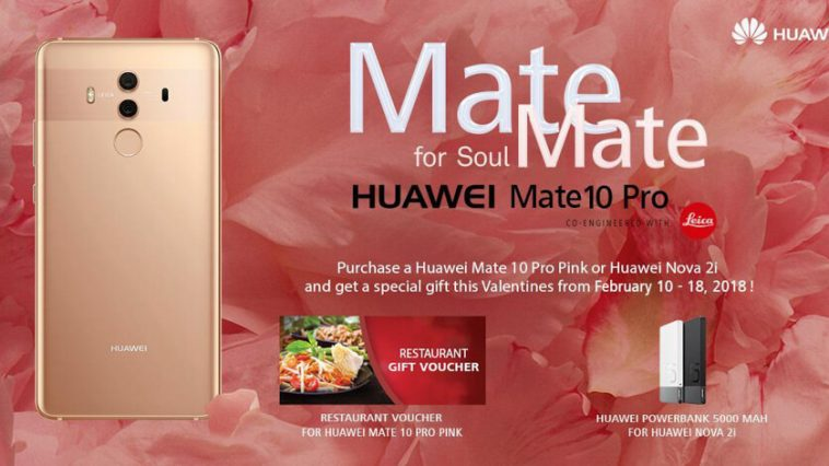 huawei Mate for SoulMate Valentines promo huawei mate 10 pro pink